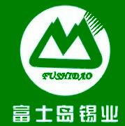 深圳市富士岛科技开发有限公司