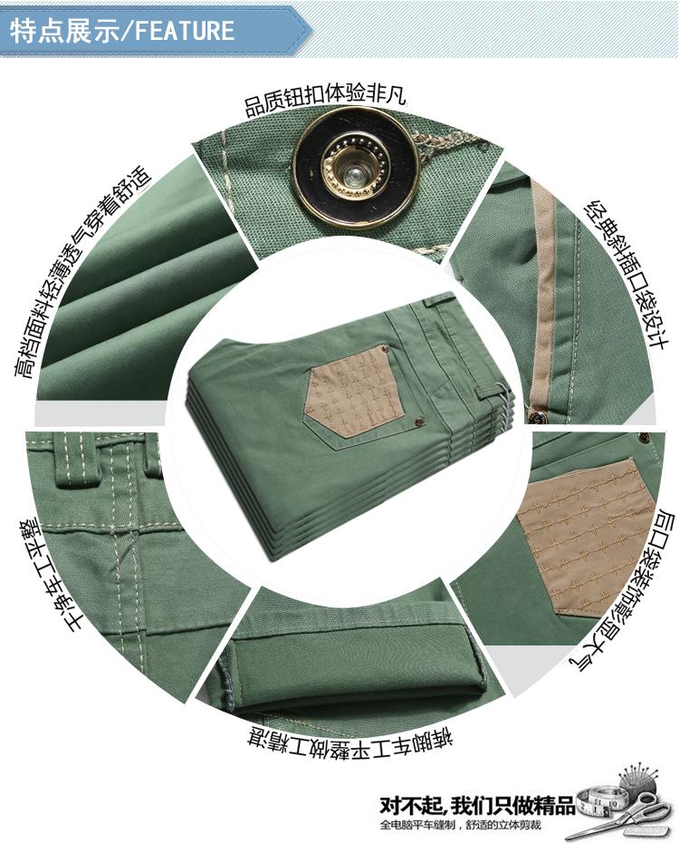 供应批发男士直筒休闲裤 纯棉商务休闲长裤 2003-5#图片三