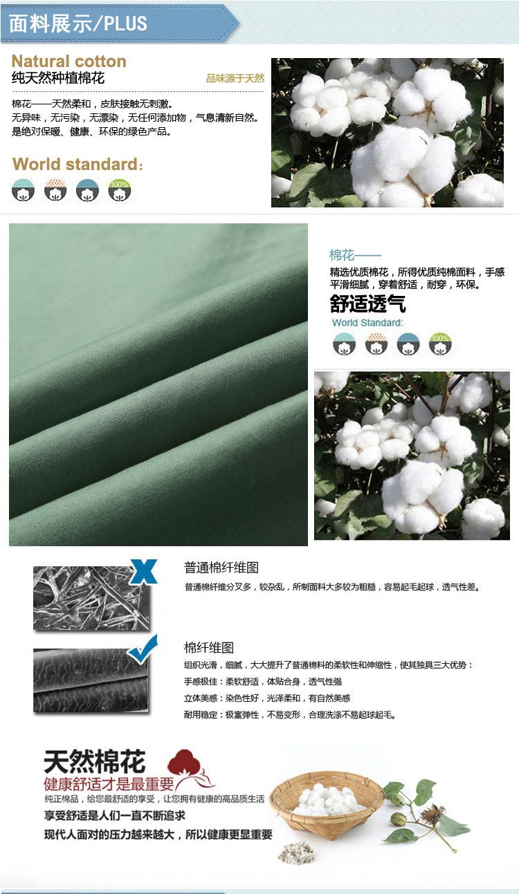 供应批发男士直筒休闲裤 纯棉商务休闲长裤 2003-5#图片四