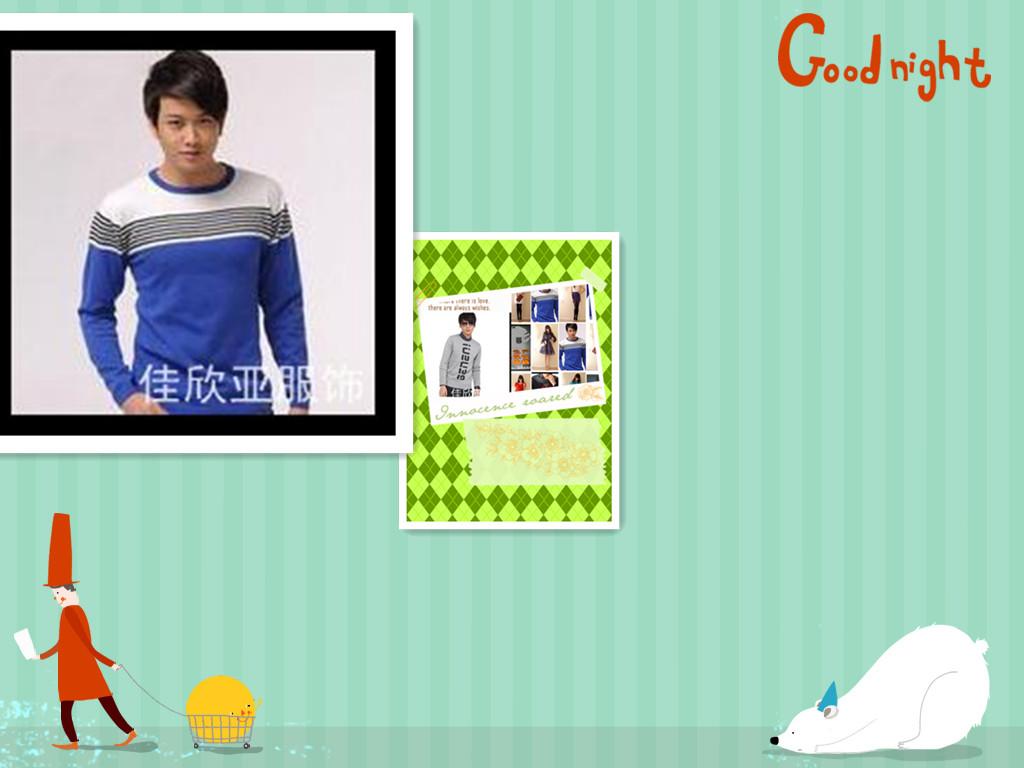 男装间色圆领长袖毛衣 针织衫图片二