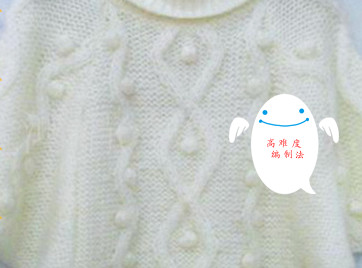 女装新潮蝙蝠毛衣 针织衫图片四