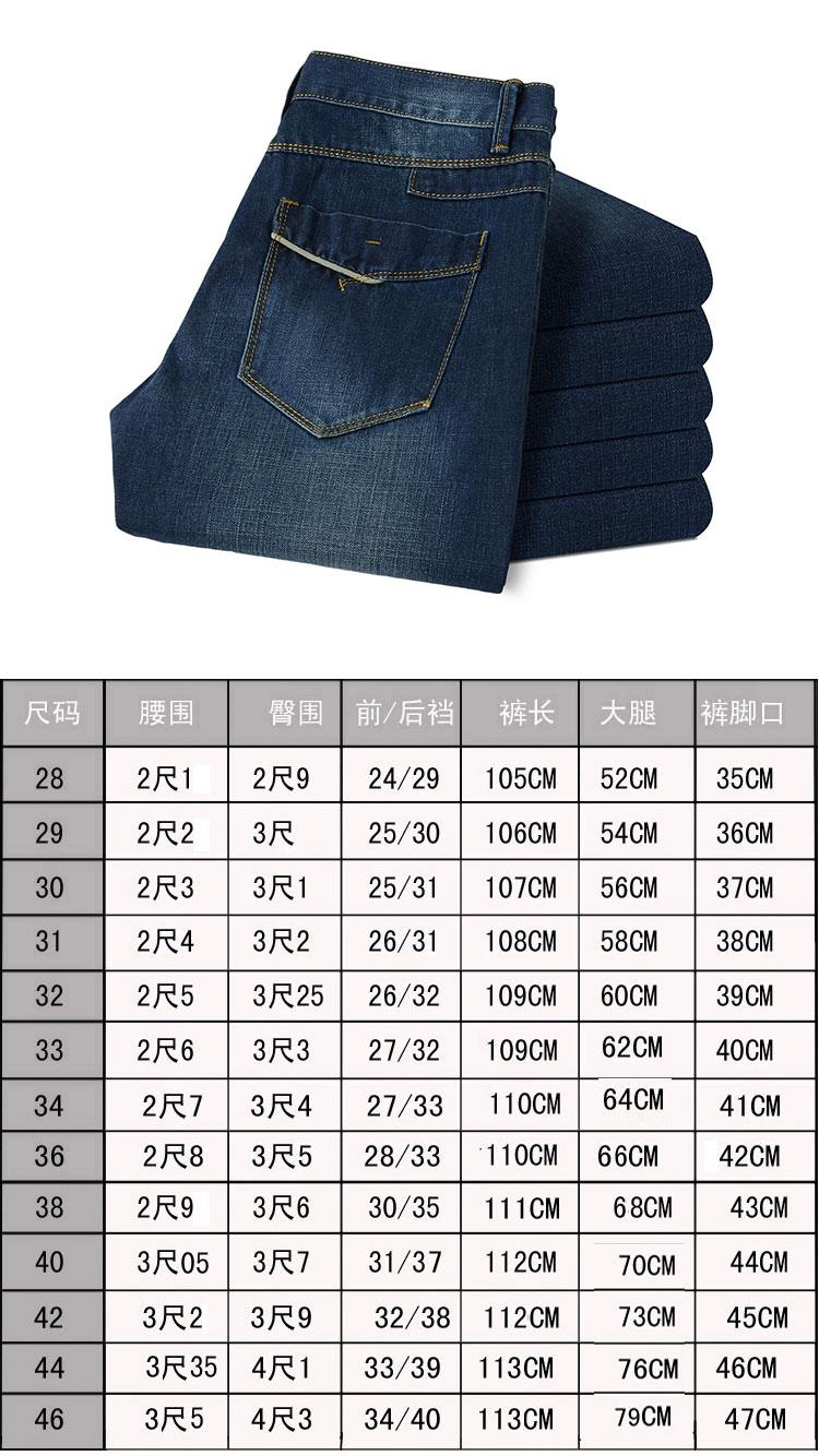 库存牛仔裤男39元批发 修身男式牛仔长裤 男装新款图片一