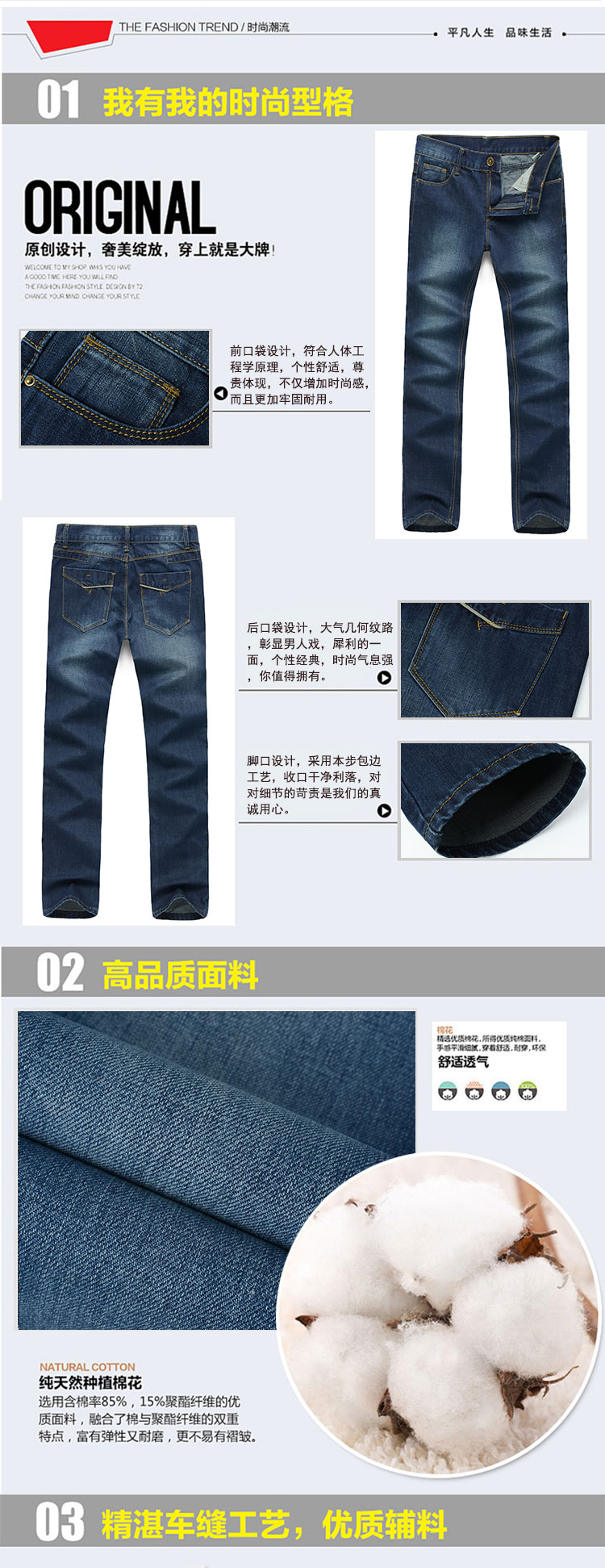 库存牛仔裤男39元批发 修身男式牛仔长裤 男装新款图片三