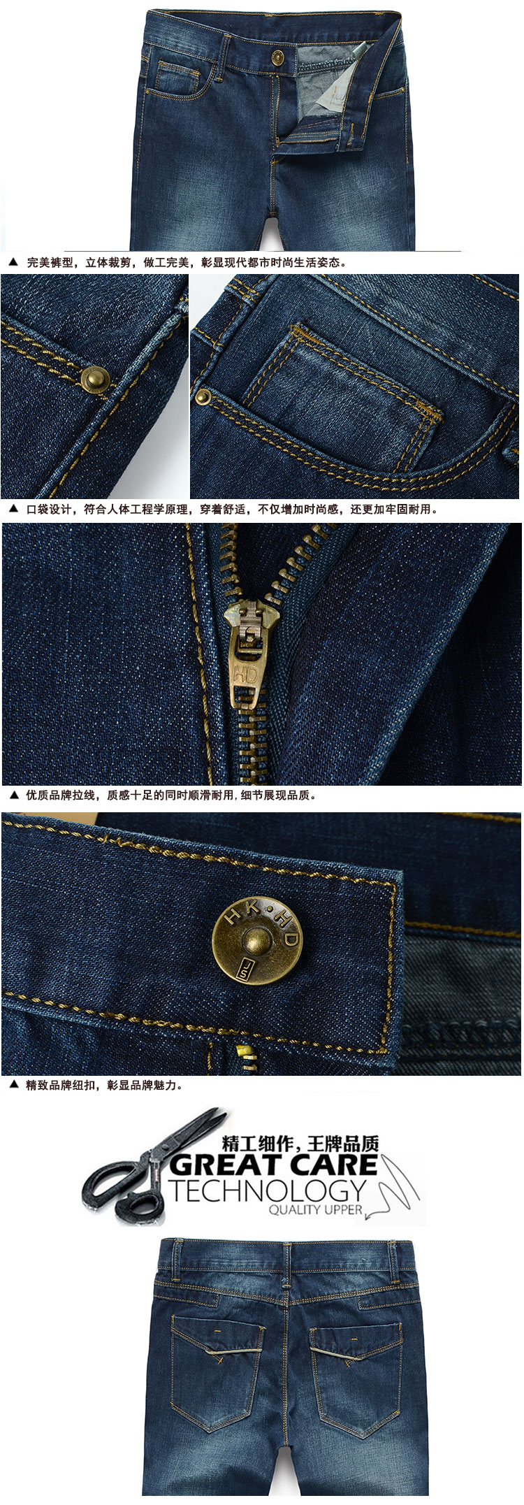 库存牛仔裤男39元批发 修身男式牛仔长裤 男装新款图片五