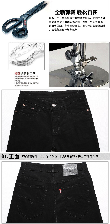 levi`s 牛仔品牌 男牛仔裤 修身黑色牛仔男长裤图片一