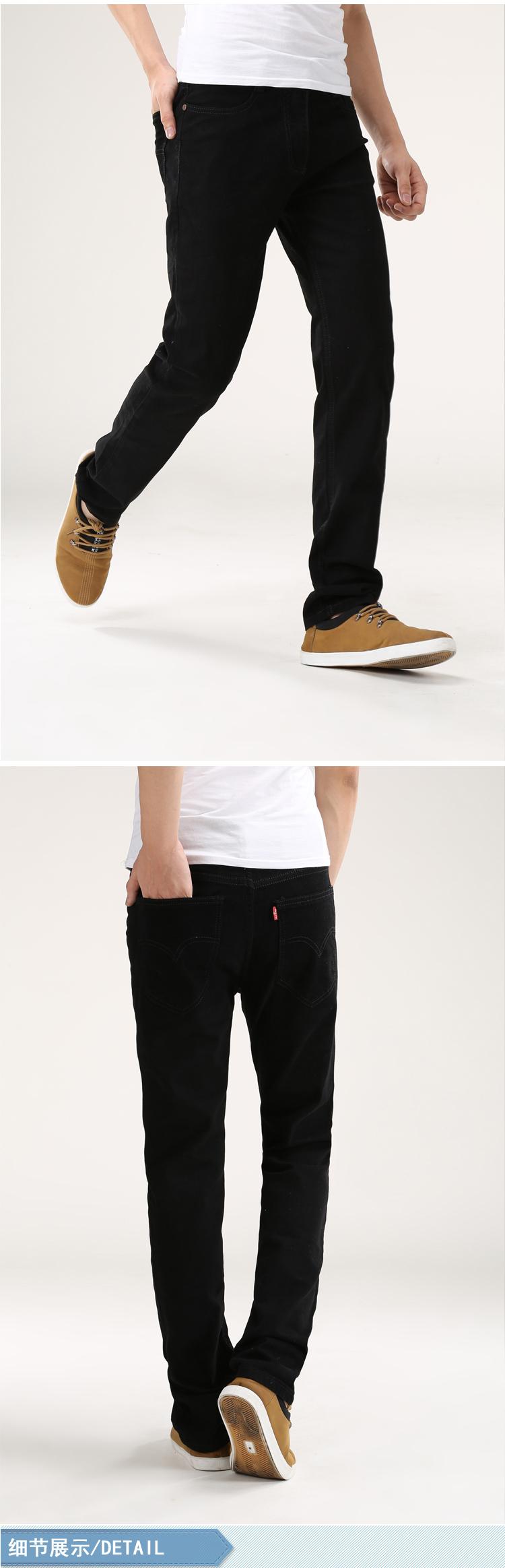 levi`s 牛仔品牌 男牛仔裤 修身黑色牛仔男长裤图片八