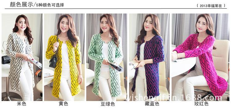 秋装女装新款韩版中长款圆领马海毛针织衫开衫图片一