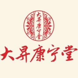 深圳大昇康宁堂商贸有限公司