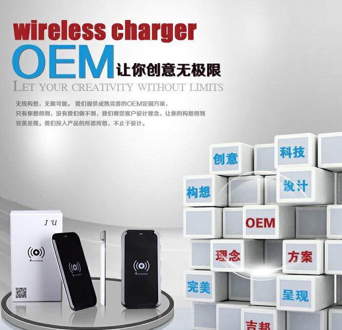 无线充电器 型号:CC-301(QI标准)TI芯片图片十