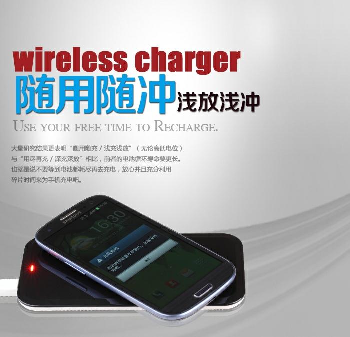 无线充电器 型号:CC-301(QI标准)TI芯片图片二