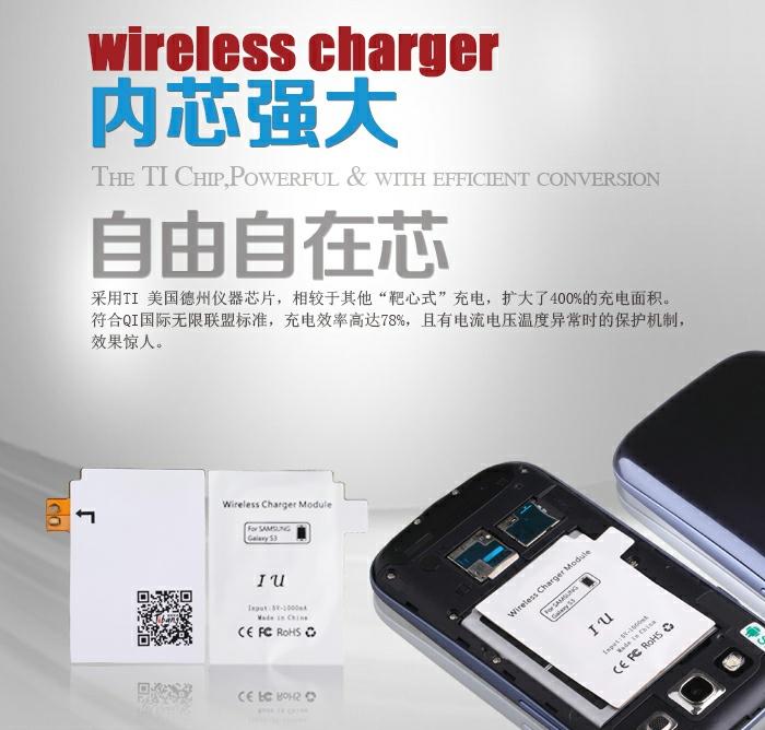 无线充电器 型号:CC-301(QI标准)TI芯片图片四
