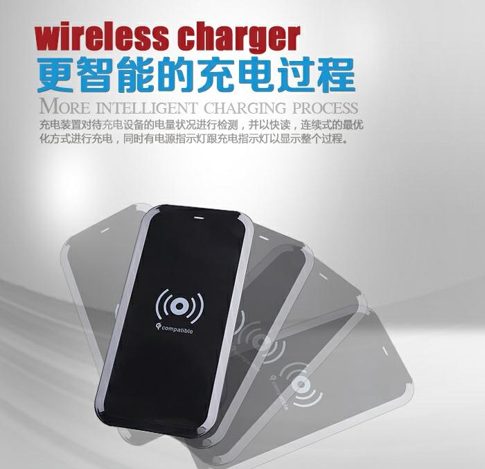 无线充电器 型号:CC-301(QI标准)TI芯片图片八