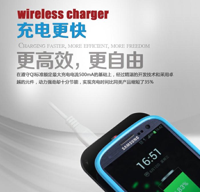 无线充电器 型号:CC-301(QI标准)TI芯片图片三