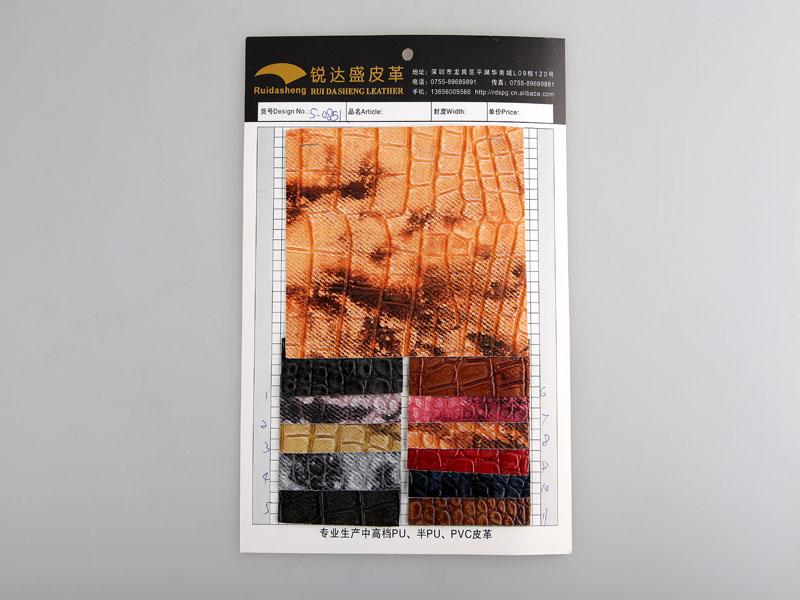 厂价直销S-0851印刷石头纹PU人造革/合成革图片一
