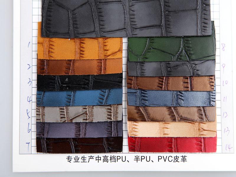 厂价直销S-0837大竹节纹PU革人造革/合成革图片二
