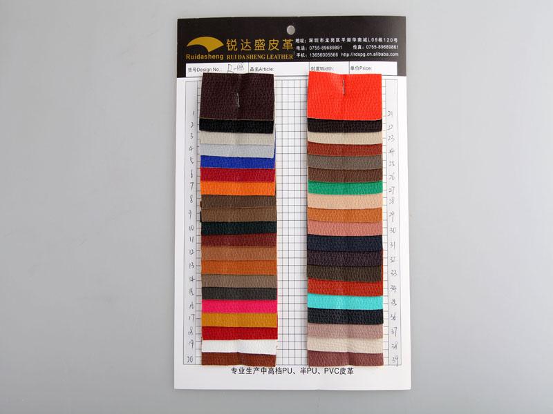 厂价直销R-188荔枝纹PVC人造革/PVC合成革图片一