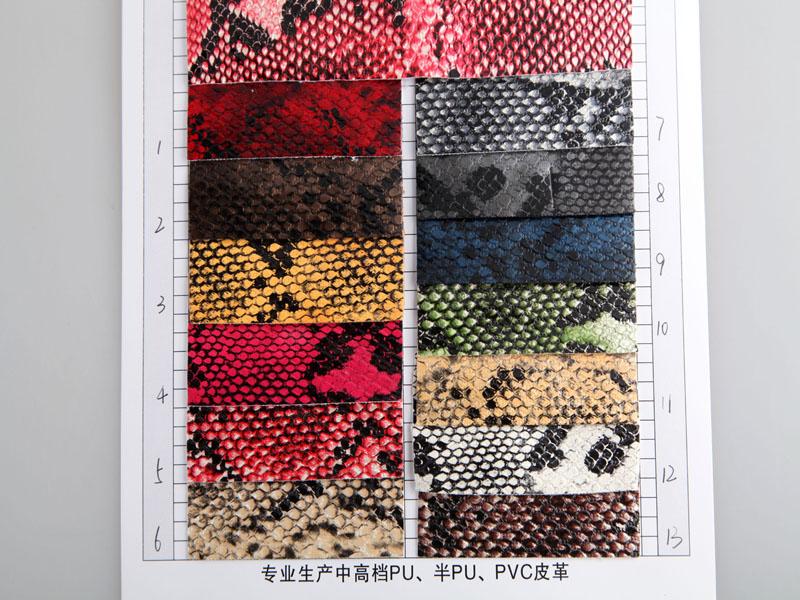 厂价直销S-0840蛇纹PU人造革/合成革图片二