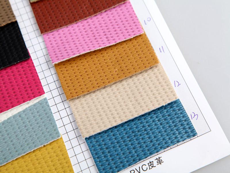厂价直销R--245编织纹PU人造革合成革图片三