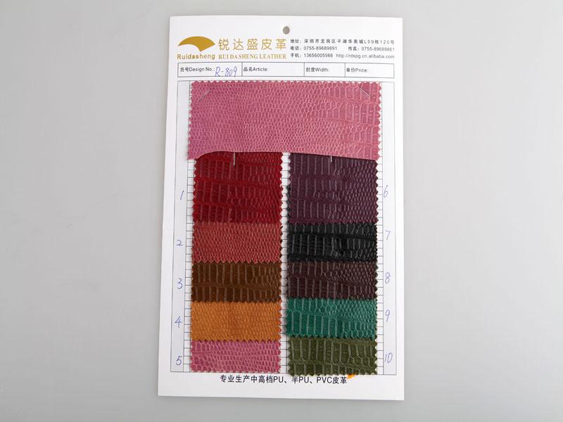 厂价直销R-809亚光中蛇纹PVC人造革图片一
