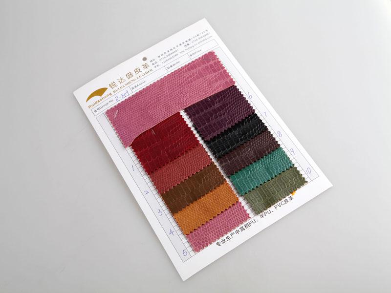 厂价直销R-809亚光中蛇纹PVC人造革图片二