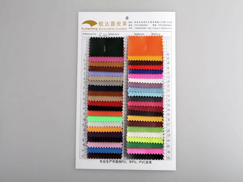 厂价直销DE90小荔枝纹PVC人造革/合成革图片一