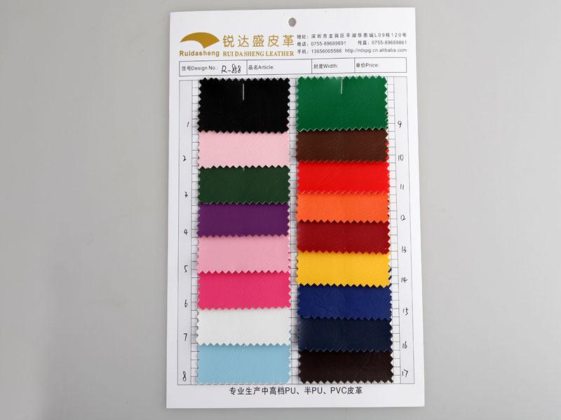 厂价直销512纹手掌纹PVC人造革/合成革图片一