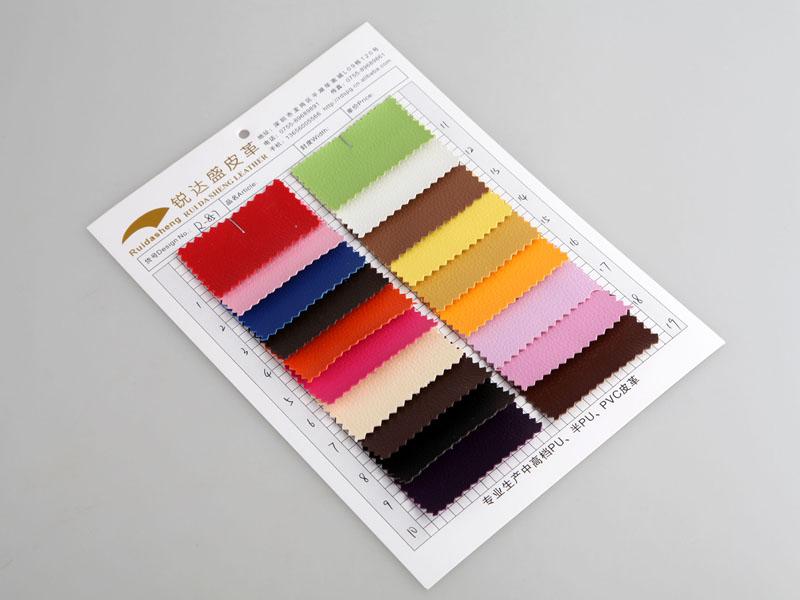厂价直销R-857小荔枝纹PVC革/PVC人造革图片二