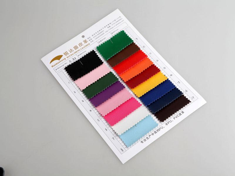 厂价直销512纹手掌纹PVC人造革/合成革图片二