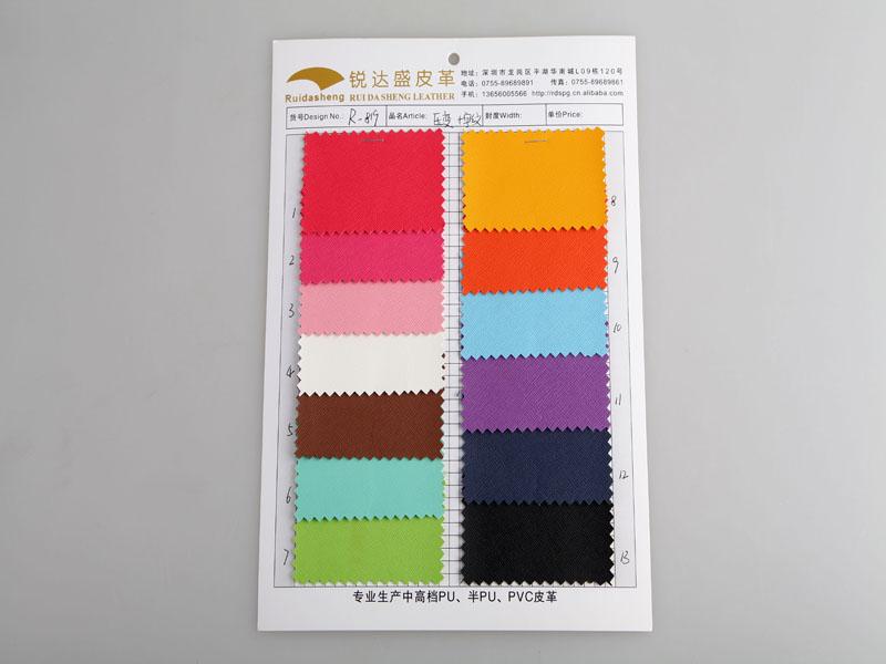 锐盛达皮革  产品图片一