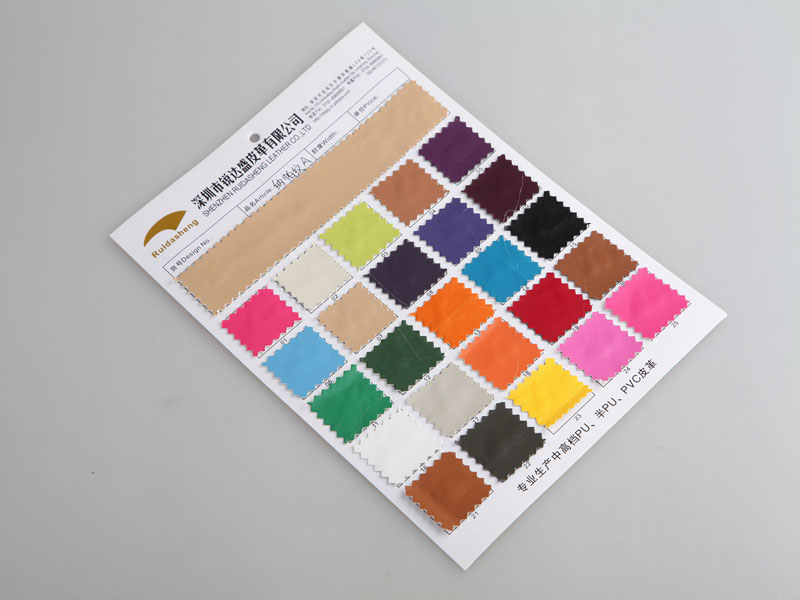 锐盛达皮革  产品图片三