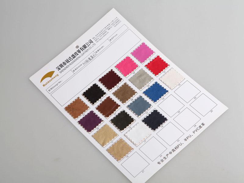 锐盛达皮革  产品图片二
