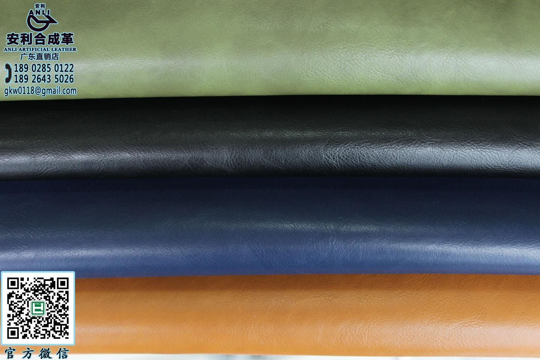 中国名牌揉纹羊皮纹鞋面人造革手感柔软安利pu合成革图片二
