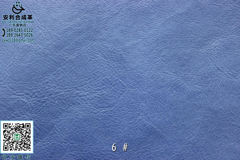 中国名牌揉纹羊皮纹鞋面人造革手感柔软安利pu合成革图片七