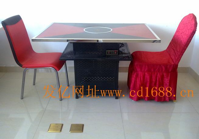 火锅餐桌 电磁炉火锅餐桌 火锅桌椅价格图片一