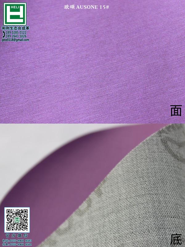 2014新材料手机套革PU合成革新拉丝雨丝纹革厂家图片八
