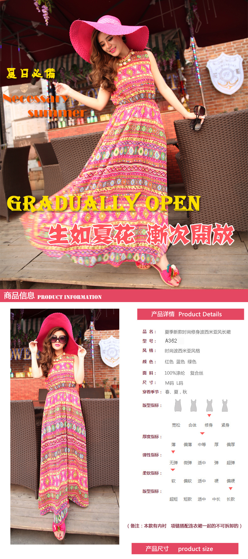 2014热卖夏季 原创女装设计波西米亚长裙新款连衣裙A362图片一