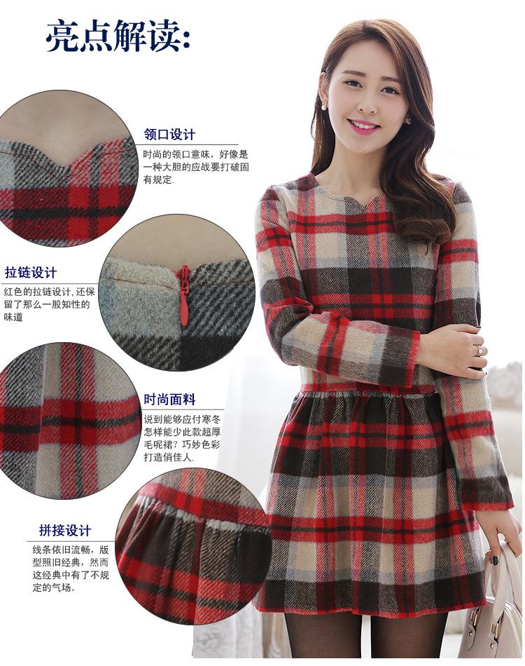 2014韩版女装 新款全棉格纹品牌长袖春装连衣裙批发B320图片八