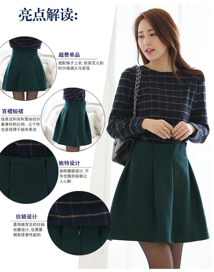 2014韩版爆款套装 品牌长袖春装热卖 新款连衣裙B321图片一