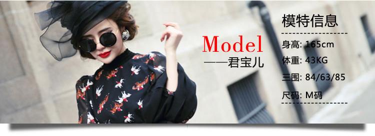 2014欧美夏季原创设计女装长袖迷彩衬衫新款雪纺衫B323图片九