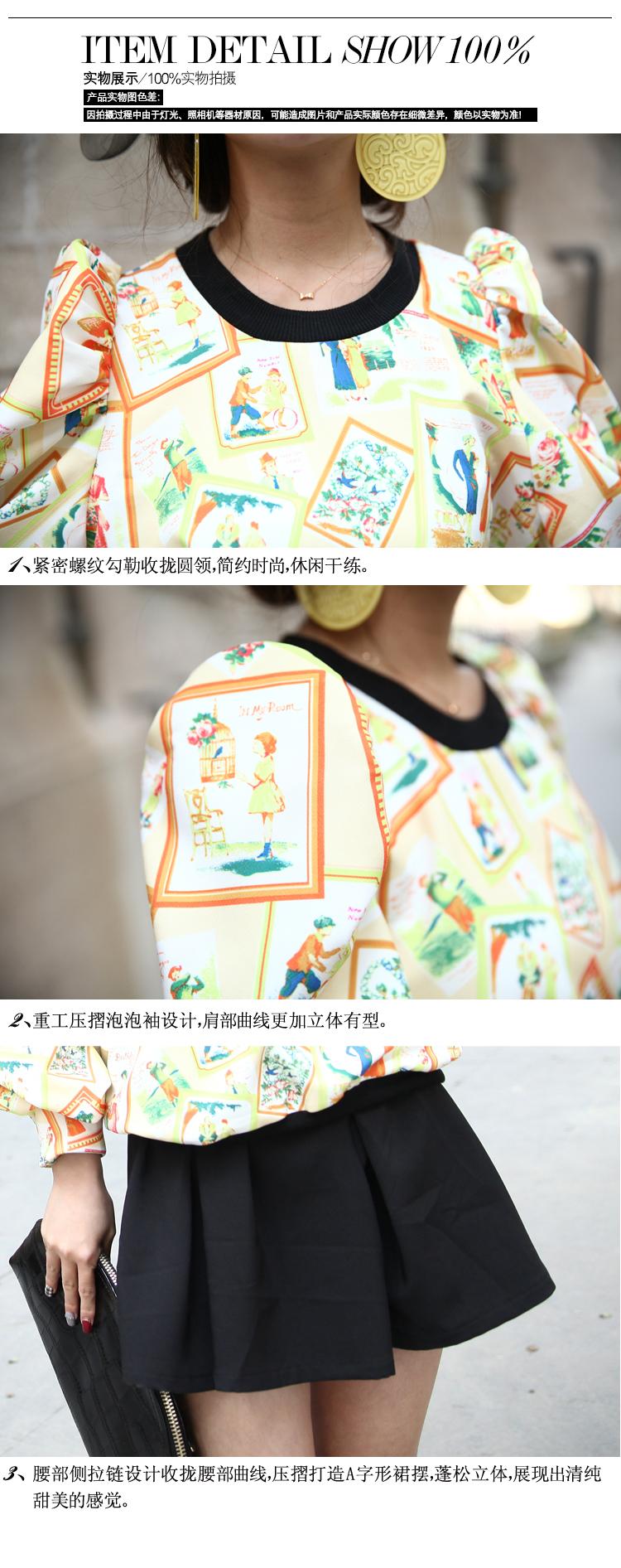 厂家一手货源2014专柜高档春装新款品牌女装连衣裙A335图片六