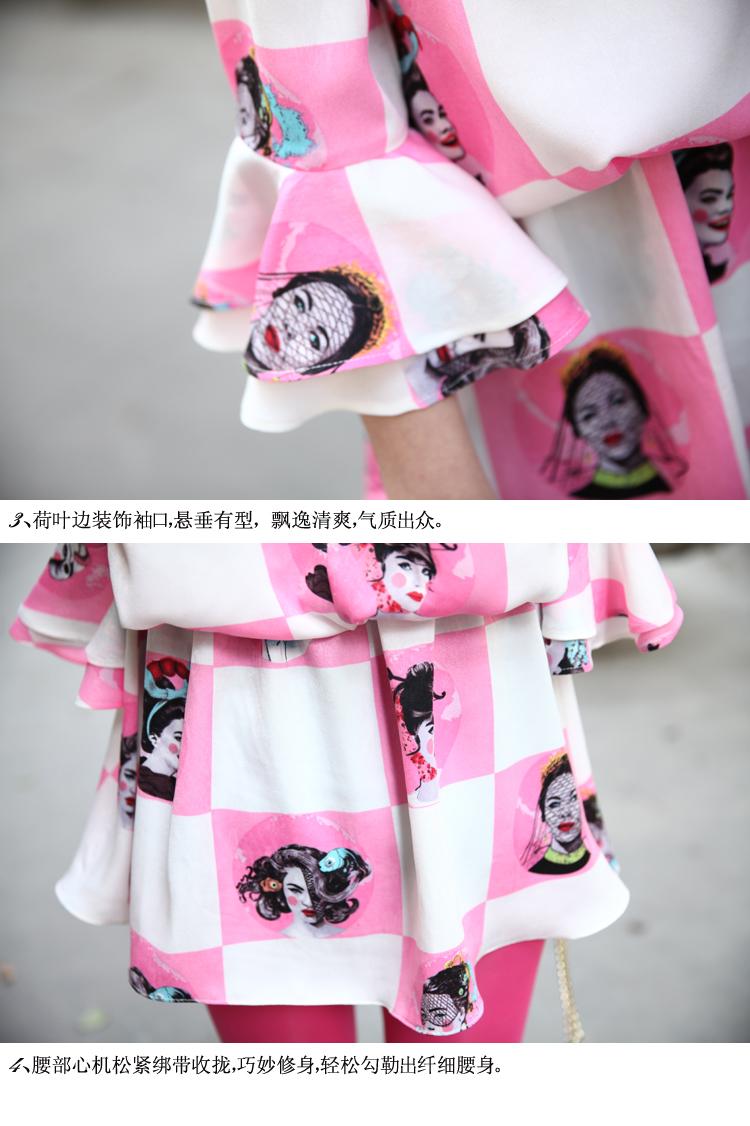 2014春季女装 新款修身荷叶袖 品牌连衣裙A338图片八