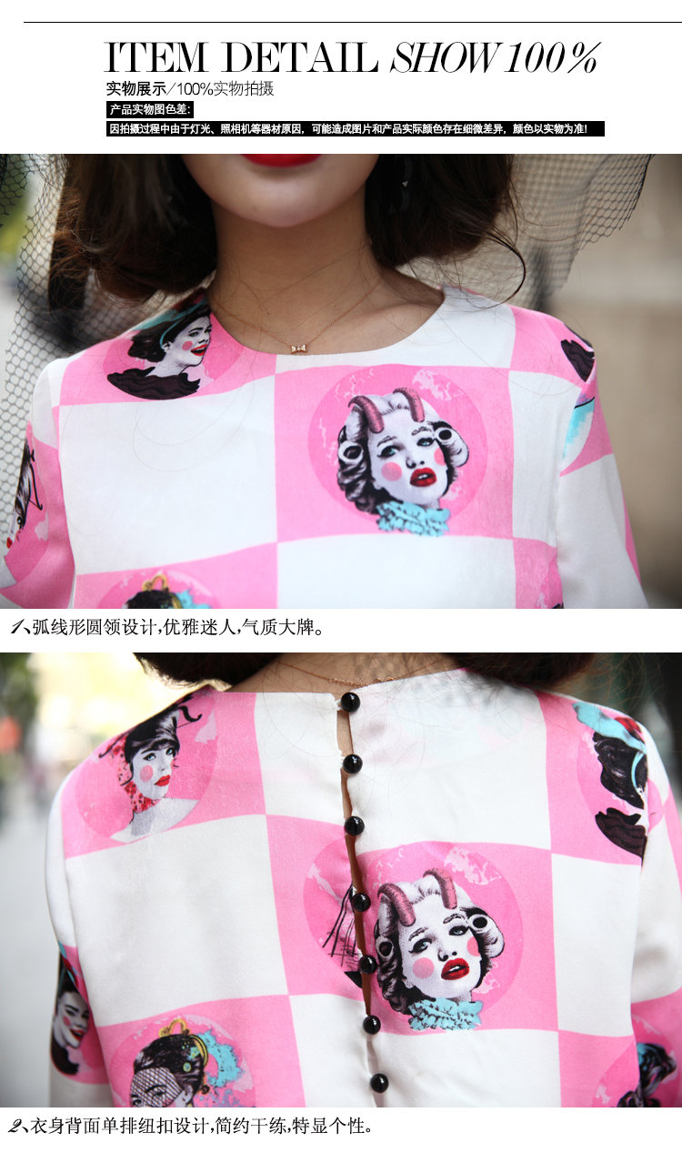 2014春季女装 新款修身荷叶袖 品牌连衣裙A338图片七