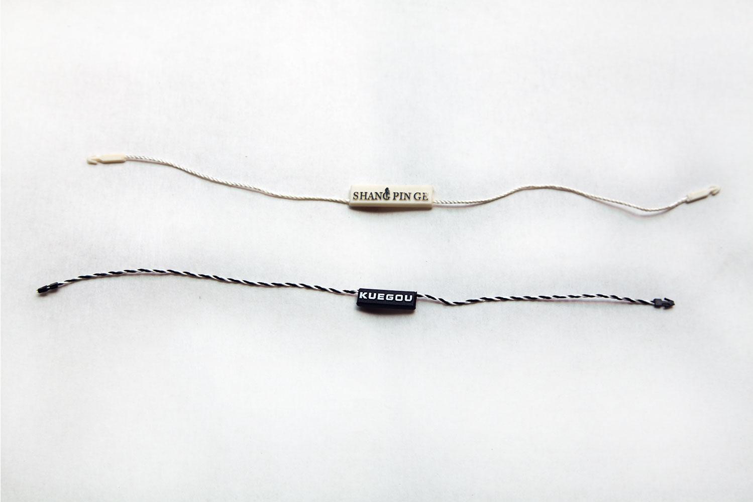 优质吊粒 小吊粒 通用吊粒图片一