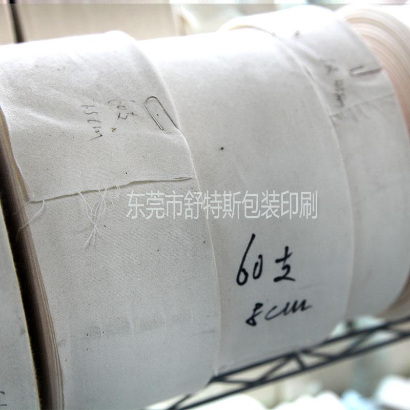 厂家供应1CM宽漂白 本白棉织带图片一