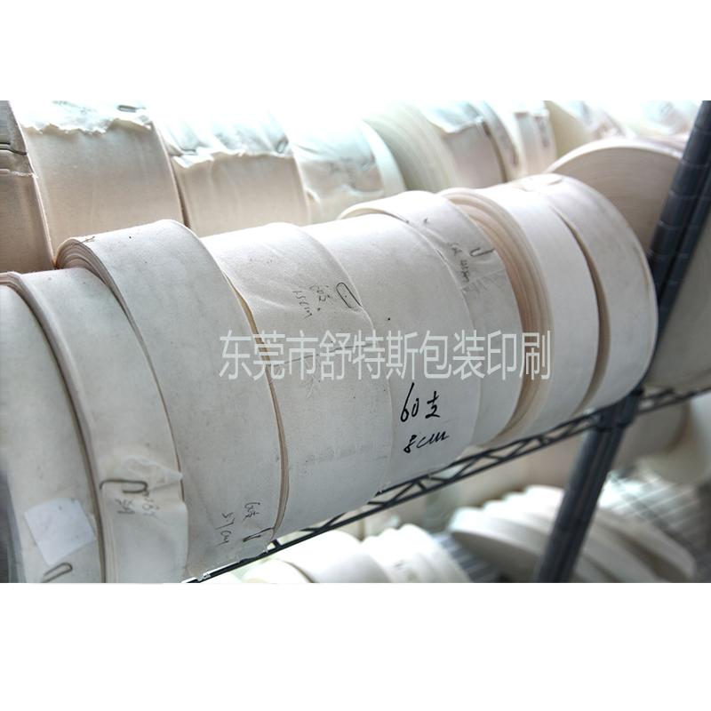 厂家供应1CM宽漂白 本白棉织带图片二