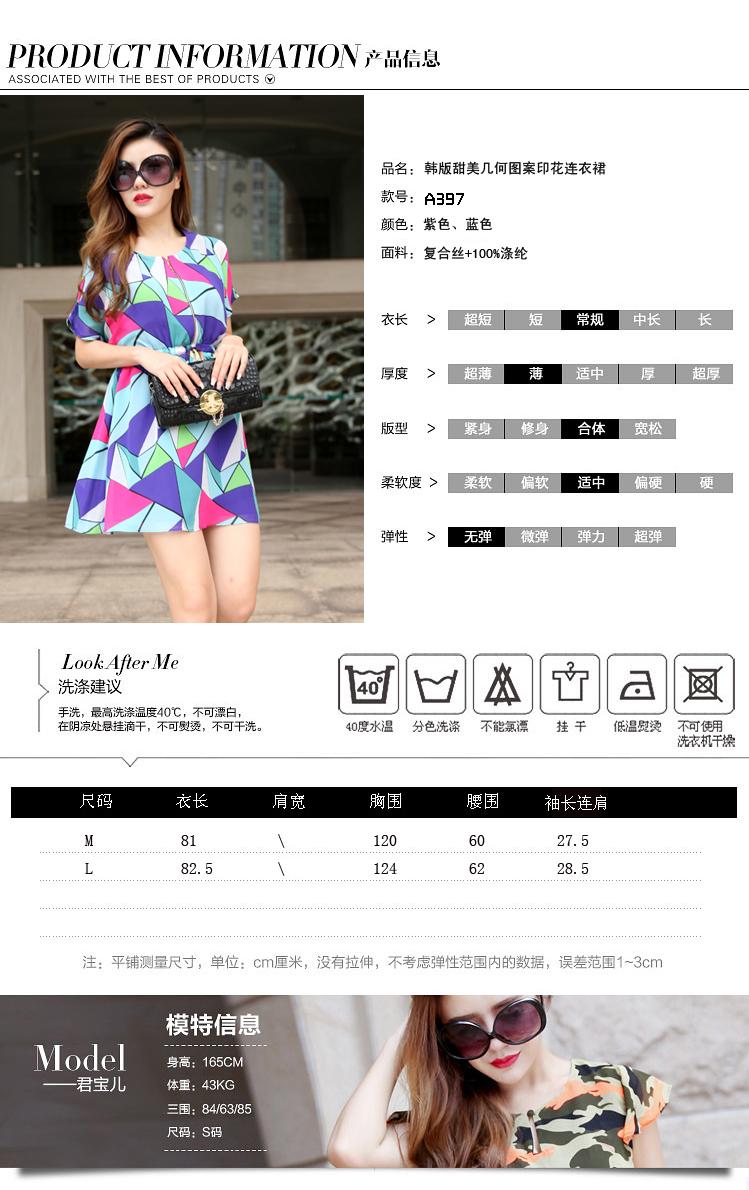 爆款专柜直销 2014原创欧美风修身  品牌连衣裙A397图片二