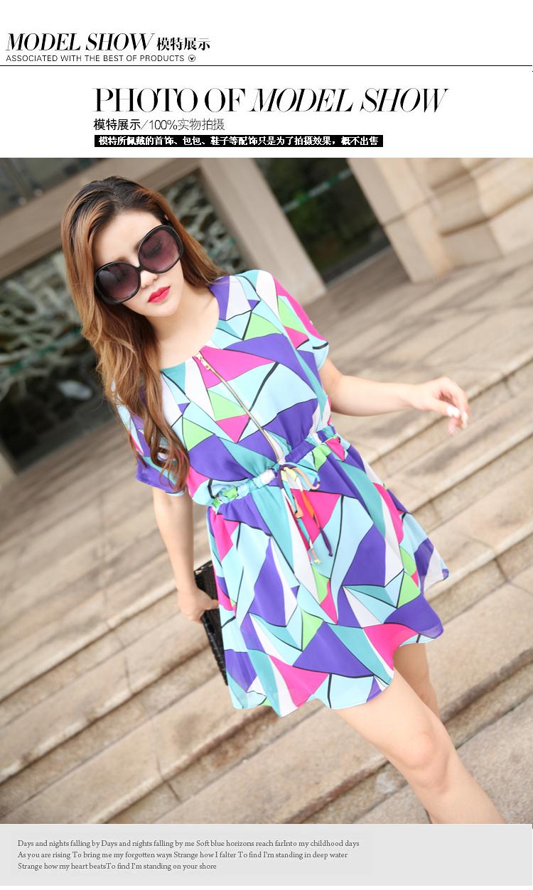 爆款专柜直销 2014原创欧美风修身  品牌连衣裙A397图片五