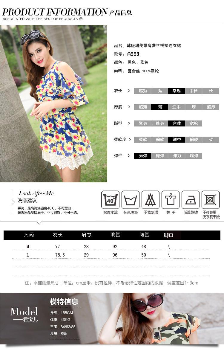厂家实拍2014欧洲站原创设计 露肩蕾丝女装 连衣裙A393图片二