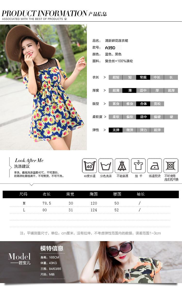 热卖爆款2014欧洲站原创时尚女装修身品牌 连衣裙A390图片二