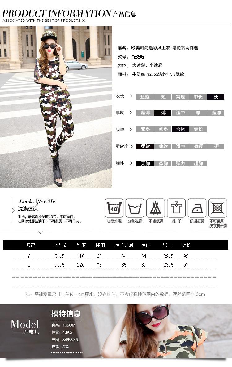 批发2014欧洲站经典原创迷彩运动休闲套装女式连体裤A396图片二
